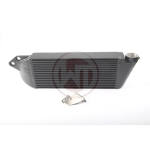 Intercooler Kit for Audi 80 S2/RS2 EVO I