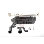 Intercooler Kit for Audi 80 S2/RS2  EVO II